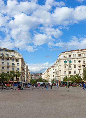 Stedentrip Thessaloniki, Aristoteles