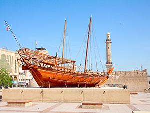 Vakantie Ras al-Khaimah: Nationaal Museum