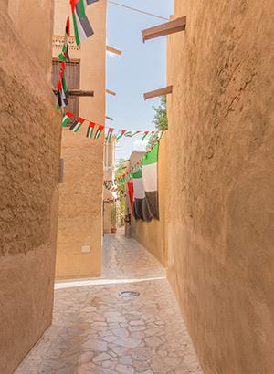 Historisch Dubai: Al Fahidi