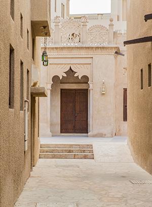 The Best of Dubai: wijken