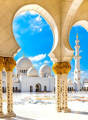 Doen in Abu Dhabi: Sjeik Zayed Moskee