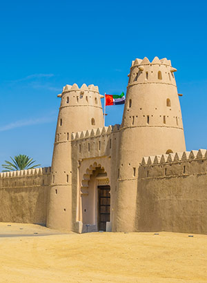 Doen in Abu Dhabi: al Ain