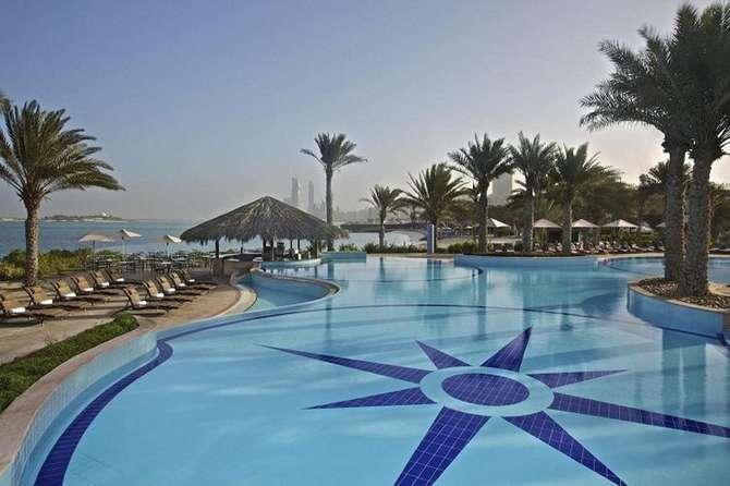 Hilton Abu Dhabi Abu Dhabi