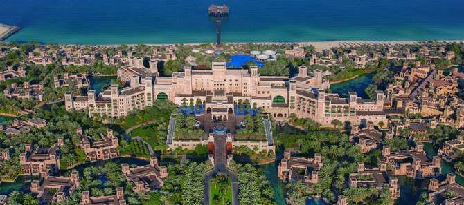 Madinat Jumeirah Resort Dubai