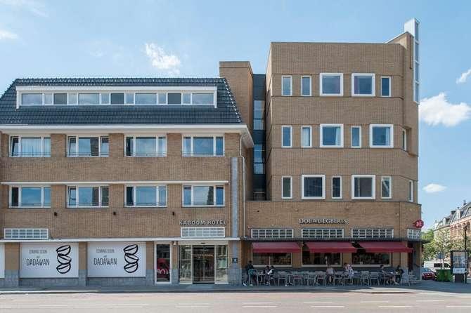 Kaboom Hotel Maastricht