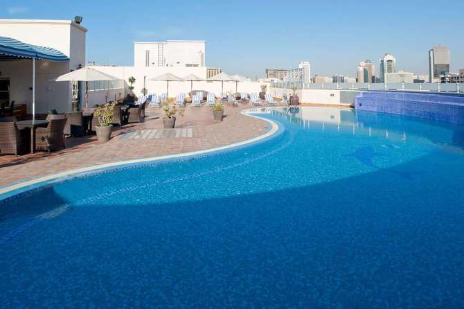 Holiday Inn Bur Dubai - Embassy District Dubai