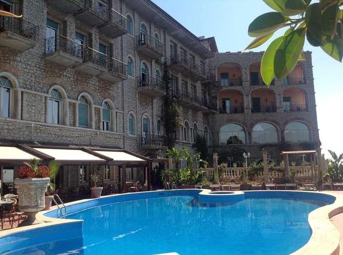 Taormina Park Hotel Taormina