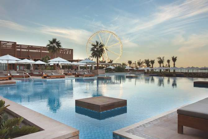 Rixos The Palm Dubai Dubai