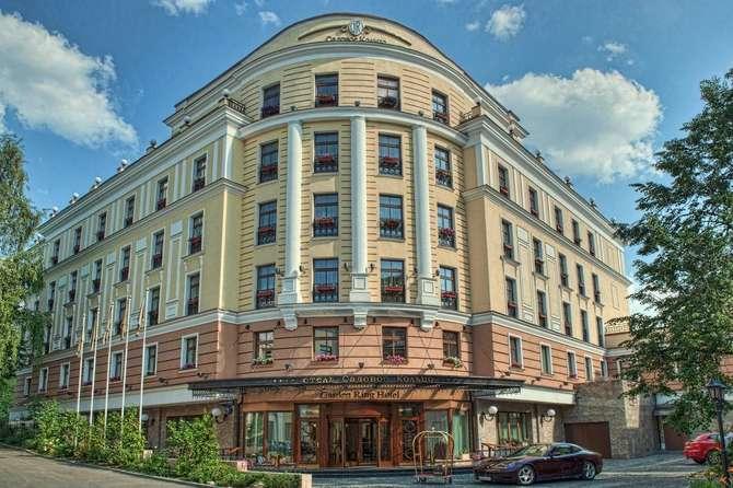 Garden Ring Hotel Moskou