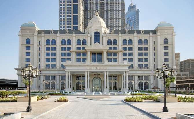 Habtoor Palace, LXR Hotels & Resorts Dubai